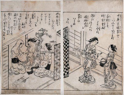 Left, a midwife (?) fastens a band of cloth around a pregnant woman's waist, watched by an attendant; right, two attendants bring refreshments. Woodcut by Nishikawa Sukenobu, 1748 (?). Created 1748 (?). Contributors: Sukenobu Nishikawa (1671–1751). Work ID: m4cc8fuk.