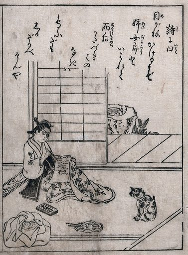 A woman writing with a calligraphy brush. Woodcut attributed to Sukenobu, ca 1740 (?). The woman is wearing spectacles and is seated on the floor; beside her are an inkstone and a tray of calligraphy brushes and pots; a small dog is sittingin front of her. Created 1840? (?). Contributors: Sukenobu Nishikawa (1671–1751). Work ID: srut9e26.