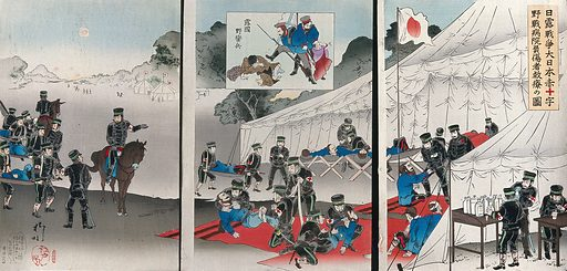 Russo-Japanese War: members of the Japanese Red Cross attending to wounded Russian soldiers; inset above, two Russian soldiers attacking a Japanese woman and child. Coloured woodcut, ca 1904. Japan won a decisive victory in the Russo-Japanese War, fought in 1904–05 over conflicting claims to sovereignty in parts of east Asia. Created 1904. Work ID: k4g74kjj.