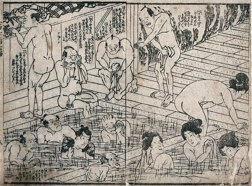 Men and women in a communal bath house. Woodcut by Yoshitora, 1860. Created 1860. Contributors: Yoshitora Utagawa (active 1850–1870). Work ID: a3n7rmjn.