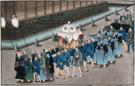 Japanese funeral customs: the cortège proceeds towards the temple. Watercolour, ca 1880 (?). Left, a Buddhist monk leads the procession, immediately followed by two attendants carrying lanterns on long poles; six robed men with swords in their belts follow in front of the palanquin which is carried by eight attendants; seven men in samurai costumes walk behind the palanquin; at the back several attendants follow carrying two chests (?) and a drum (?) hanging from a short pole. Created 1880. Work ID: uv8v8udx.