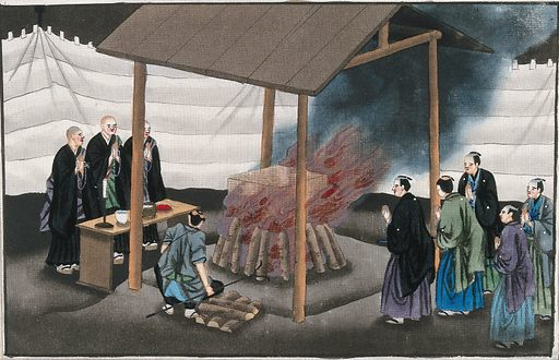 Japanese funeral customs: the cremation is carried out under a wooden awning. Watercolour, ca 1880 (?). Left, three Buddhist monks preside at a table with ceremonial objects including a meditation candle; centre, an attendant stokes the fire; right, mourners stand with prayer beads clasped in their hands. Created 1880. Work ID: sred9tfq.