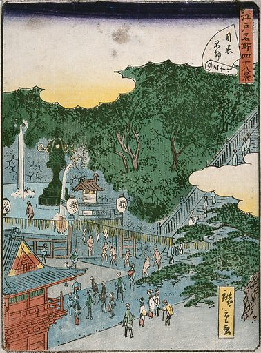 The temple Meguno Fudō. Colour woodcut by Hiroshige III, ca 1870. The Meguno Fudō temple with its channeled water fall was popular both as a place of recreation and of purification and ablution. Created 1870?. Contributors: Hiroshige III (1842?-1894). Work ID: p5m3trjq.