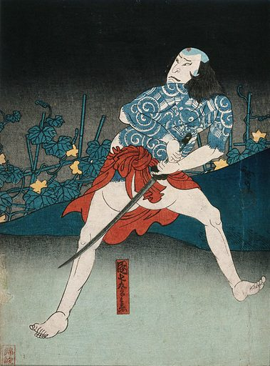 An actor as Donshichi Kurōbei. Colour woodcut by Hirosada. Whole-length figures Monstrous spider depicted in his tattoo. Actors – Japan. Contributors: Hirosada (active 1835–1845). Work ID: s3zdumzb.