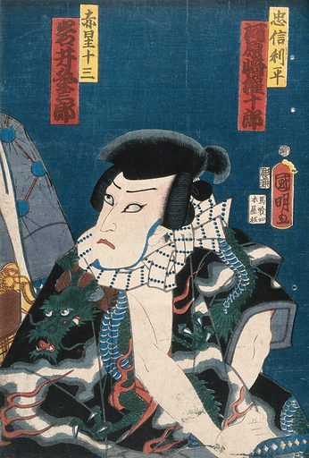 """Line up of five actors as """"rough"""" popular heroes. Colour woodcut by Kuniaki, 1862. Half-length figures Actors depicted and patterns on costumes (from left to right of complete triptych): Ichimura Uzaemon (thunder and lightening: chrysanthemum tattoo); Seki Sanjūrō (eagle attacking song bird); Nakamura Shikan (mythic dog and storm clouds); Iwai Kumesaburō (heavenly constellation); Kawarasaki Gonjūrō (dragon). Created Month 2, 1862. Actors – Japan. Contributors: Kuniaki Utagawa (1835–1888). Work ID: sgy93px4."""