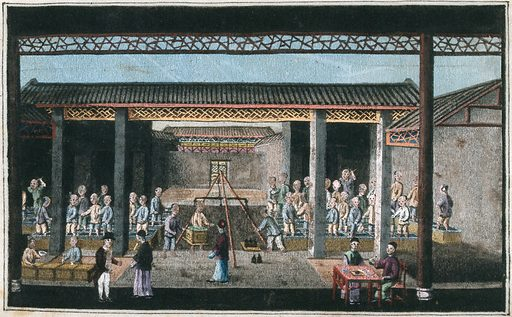 A tea plantation in China: tea is shown being weighed, while workers tread down congou tea into chests and a man in Western dress converses with a senior plantation worker. Gouache, China, 1800/1850. Created 1800–1850. Tea chests. Chinese. Tea trade. Tea. Work ID: s6av9h23.