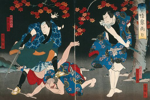 Actors fighting under a red maple tree. Colour woodcut by Yoshitaki, early 1860s. Created early 1860s. Actors – Japan. Contributors: Yoshitaki Utagawa (1841–1899). Work ID: enz4f9pv.