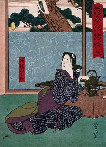 A woman tending a kettle. Colour woodcut by Yoshitoyo, early 1860s. Created early 1860s. Actors – Japan. Contributors: Yoshitoyo Utagawa (1830–1866). Work ID: prstvbkn.