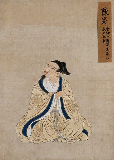 A Chinese seated figure, full frontal, with grey beard, buff coloured robes with a blue border and wearing a black cap. Painting by a Chinese artist, ca 1850. Created 1850. Work ID: z4dxbs3c.