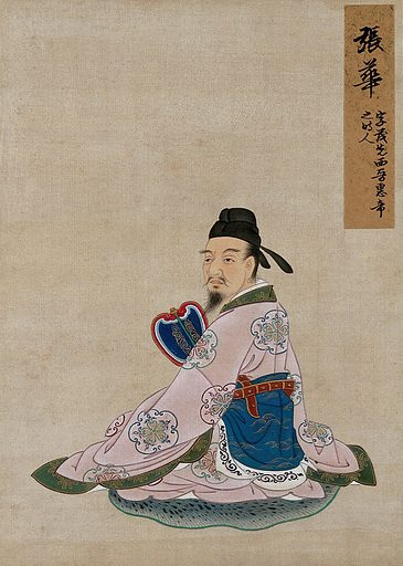 A Chinese seated figure in pink silk with a brown border, holding a blue fan. Painting by a Chinese artist, ca 1850. Created 1850. Work ID: cavqvhjy.