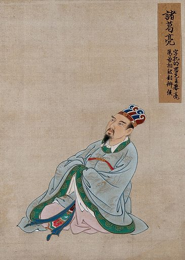 A Chinese figure wearing pale blue silk robes with a emerald green border and elaborate head-dress. Painting by a Chinese artist, ca 1850. Created 1850. Work ID: dzfcvqza.
