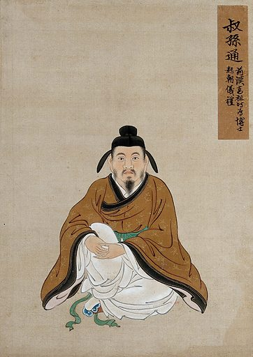 A Chinese figure wearing light brown silk robes with a dark brown border. Painting by a Chinese artist, ca 1850. Created 1850. Work ID: p89vjzkt.