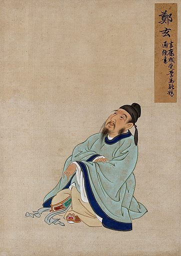 A Chinese figure, seated wearing pale turquoise coloured silk robes with an indigo border and buff undergarments. Painting by a Chinese artist, ca 1850. Created 1850. Work ID: ns6ef728.