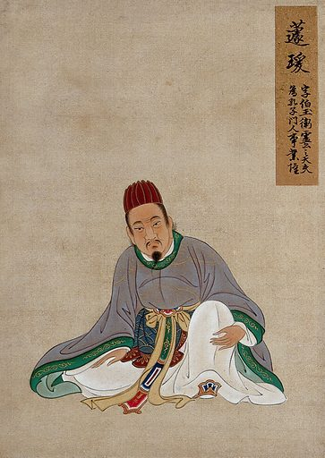 A Chinese figure, seated, wearing pale mauve robes with green border and brown hat. Painting by a Chinese artist, ca 1850. Created 1850. Work ID: zu2263vz.
