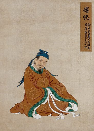 A Chinese figure, seated, smiling with light brown robes and black hat. Painting by a Chinese artist, ca 1850. Created 1850. Work ID: xjgyk3xd.