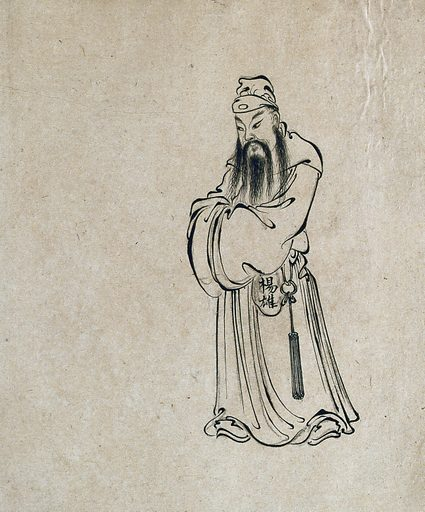 A character in the Shui Hu Zhuan. Drawing by a Chinese artist. Work ID: k5v65z9p.