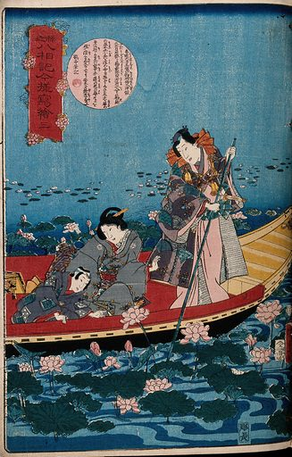 An elegant, Gunji-like figure, punting a boat through water-lilies: a woman and child in the boat look at the blossoms