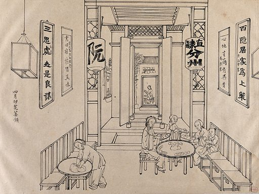 A Chinese kitchen. Brush drawing by Chinese artist, ca 1850. Created 1850. Work ID: xvsspz8j.