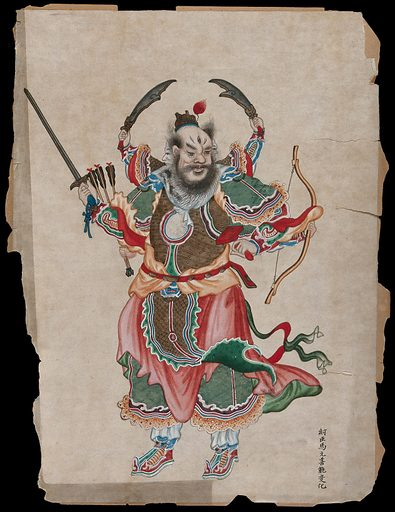 A Chinese deity with the third eye, a bow and arrows and two curved daggers. Gouache painting by a Chinese artist. Work ID: a6bv9pfp.
