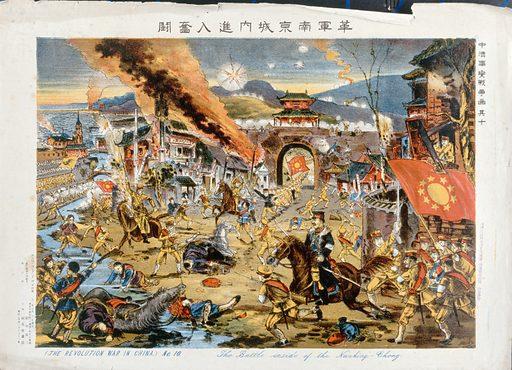 An episode in the revolutionary war in China, 1911: the battle for Nanking-Chong. Chromolithograph by T Miyano. Created between 1900 and 1999. China – History – Revolution (1911–1912). Nanjing (Jiangsu Sheng, China). Contributors: T Miyano. Work ID: uwemswsc.