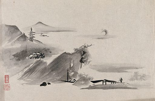 A misty mountain view. Watercolour painting on paper by a Chinese artist. Work ID: qvq6uvt6.