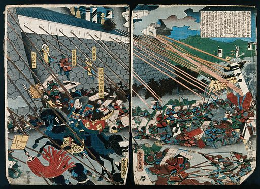 Attackers hit by a barrage of fire from a castle. Colour woodcut by Yoshitora, 1859. Created Month 7, 1859. Contributors: Yoshitora Utagawa (active 1850–1870). Work ID: rtp3bzp6.