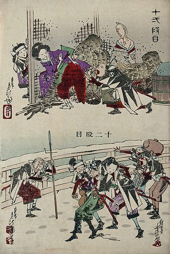 Scenes eleven and twelve from the favourite kabuki play, 'The treasury of loyal retainers'. Colour woodcut by Yoshitoshi, 1880s. Contributors: Yoshitoshi Taiso. Work ID: xctkbzej.