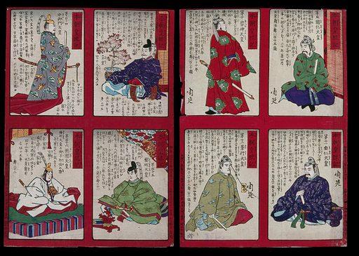 Four portraits of emperors. Colour woodcut by Chikanobu, 1878. Created 1878. Japan. Contributors: Chikanobu Hashimoto (1838–1912). Work ID: vmrvhdw8.