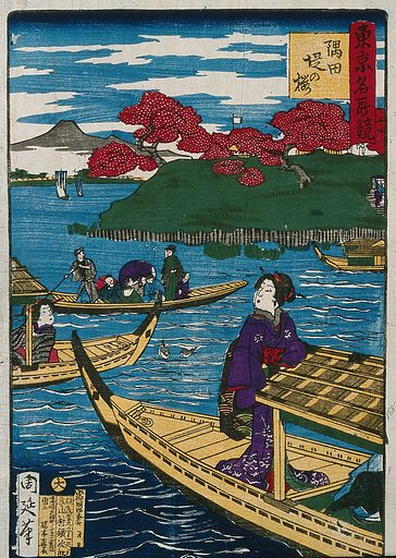 The cherry trees of the Sumida embankment; a ferry conveys passengers from the city on the west bank; two women in the foreground are entertainers/prostitutes; the mountain in the distance is Mount Tsukuba. Colour woodcut by Chikanobu. Contributors: Chikanobu. Work ID: zu2aqt3a.