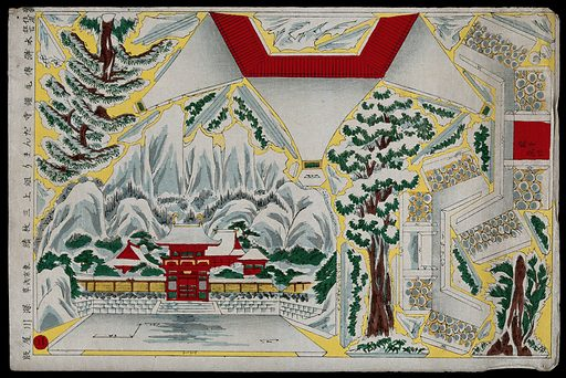 Snow-covered house and trees, to be cut out and assembled to create a three-dimensional model. Colour woodcut, ca 1880. Represents a set from Kabuki staging of a story from the Chinese classic 'Water margin'. Work ID: mma4b25y.