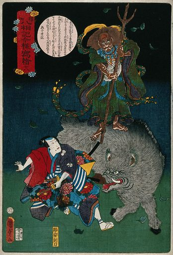 Actors in role: a samurai confronts a Buddhist deity on the back of a giant wild boar. Colour woodcut by Kunisada II, 1860. Whole-length figures. Created Month 8, 1860. Actors – Japan. Contributors: Kunisada Utagawa (1823–1880). Work ID: s2b6fvac.