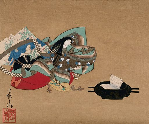 A woman (Ono no Komachi?) lies on a couch wrapped with multicoloured bedclothes; beside her, on the ground, a book (of her poems?) inside a lacquered jar with four handles. Colour woodcut. Created between 1900 and 1999?. Women. Japan. Komachi Ono (active 9th century). Work ID: t74ve8ym.
