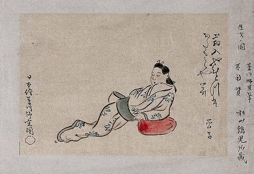 A Japanese woman reclining, leaning on a bolster. Watercolour, 18 –. Created between 1800 and 1899. Japan. Work ID: xztpsjgz.
