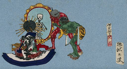 A courtesan sees herself reflected in the mirror as a skeleton: two demons look on. Colour woodcut by Yoshitoshi, 1870s. Created between 1870 and 1879. Contributors: Yoshitoshi Taiso (1839–1892). Work ID: s68msh4t.