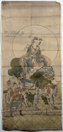 A Chinese deity seated on a giant kilin, with sword, accompanied by a warrior. Painting by a Chinese artist. Work ID: w8k9a8jk.