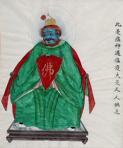 """Wen Shen (?), god of epidemics. Watercolour. Name """"Wen Shen"""" from inscription on back of mount. Possibly Wen Pu or Lo Yo? Has a blue face and red hair, and wears a red garment. Created between 1800 and 1899. Work ID: rbjjz4wy."""