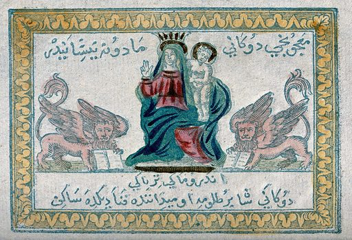 The Virgin Mary with the Christ child flanked by two winged lions holding open books. Coloured woodcut. Work ID: ws5bhtd9.