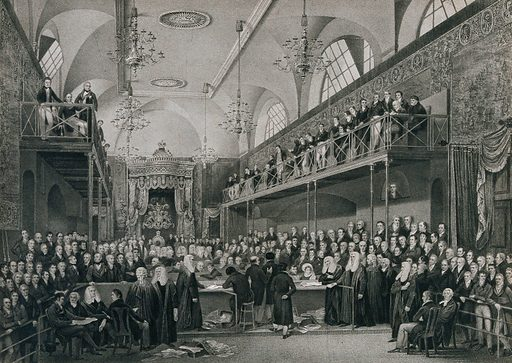 Interior of the House of Lords during a public inquiry in 1820. Mezzotint by J G Murray after a painting by J Stephanoff. Contributors: James Stephanoff. Work ID: rk9s9n6u.