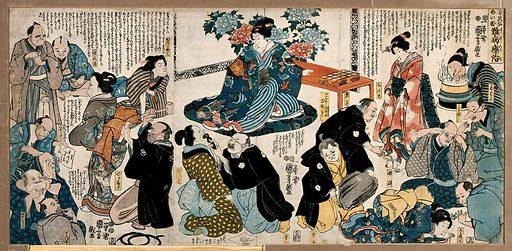 Lame. Contributors: Kuniyoshi Utagawa. Work ID: unc5jg2x.