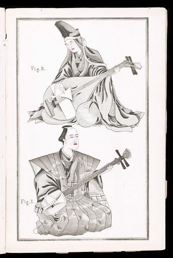 Two Oriental figures. Oriental figure, playing stringed instruments. Work ID: bxcb8mht.