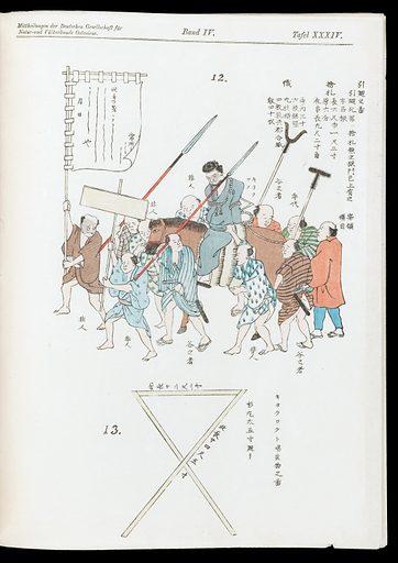 Oriental figures. Work ID: h8xpuqxq.