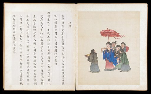 First page of Chinese manuscript no. 99, including an illustration showing a group of Chinese ladies. Woman. Work ID: r6pz67px.