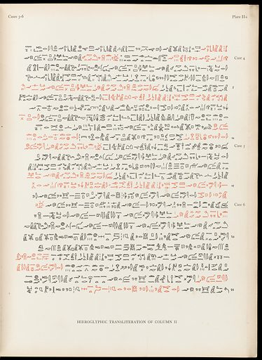 Page from Edwin Smith surgical papyrus.. Work ID: pth2f5ay.