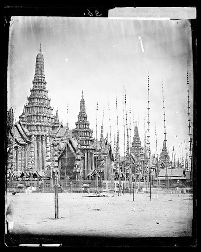 The cremation pyre of the King's son (Brir ?). The cremation pyre of the 1st King of Siam, King Mongkut, son (Brir ?). Contributors: J Thomson. Work ID: nhwbfjks.