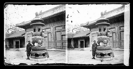 Amoy, Fukien province, China. Photograph by John Thomson, 1870/1871. Contributors: J Thomson. Work ID: m26gr3jb.