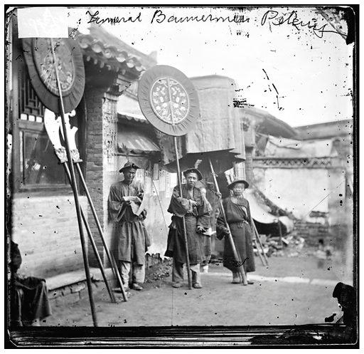 Peking, Pechili province, China: hired bannermen in a Manchu funeral procession. Photograph by John Thomson, 1869. Contributors: J Thomson. Work ID: cxcv7wwb.