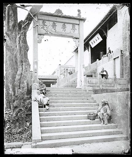 Macao, China. Photograph by John Thomson, 1871. Contributors: J Thomson. Work ID: sprjd5ga.