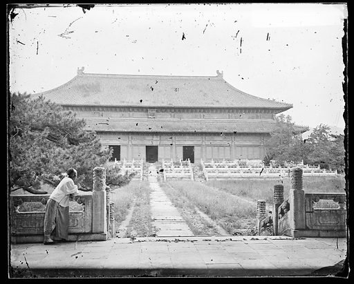 Ming tombs, Peking: the Lingendian at Changling. John Thomson. Ming tombs, Peking: the Lingendian (Hall of Prominent Favour or Great Sacrifice Hall) at Changling. Photograph by John Thomson, 1871. Contributors: J Thomson. Work ID: apqptyh6.