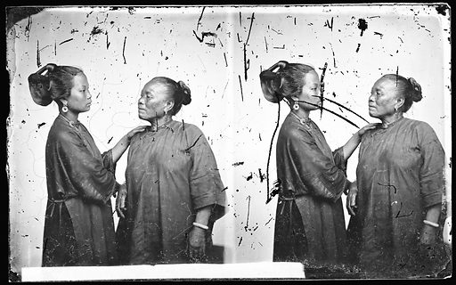 Boatwomen Canton, China. Canton (Guangzhou), Kwangtung province, China: two Cantonese boat women,. Photograph by John Thomson, 1869. Contributors: J Thomson. Work ID: v3c8nneg.