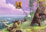 Daniel Boone Blazes the Wilderness Trail